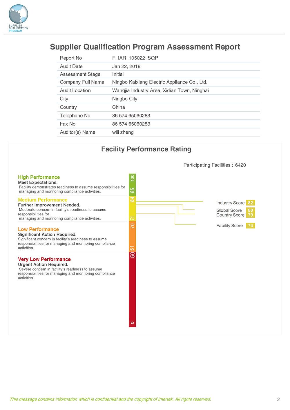 Supplier Qualification Program Assessment Report