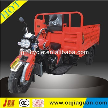 China new motorcycle three wheel prices