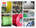 Color coated galvanized aluminium coil