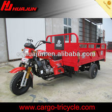 china low price and motorizd power three wheel bicycle motocycle tricycle