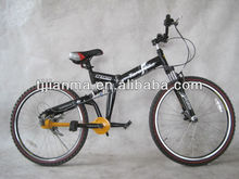 Tianjin feichi jianma 26 Inch Chainless Bicycle/ Folding Bike with Nexus 3 Speed bicycle