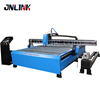 Iron/ Stainless Steel/ aluminum/ copper CNC metal Plasma Cutting Machine