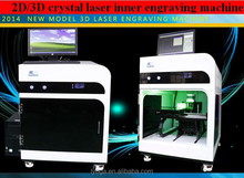 High speed! LY 2D/3D cnc laser cutting machine /laser engraving router for inner crystal