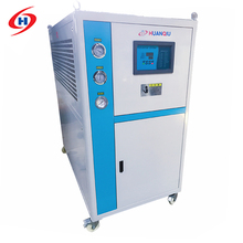 Hot Sell outdoor air cooled water chiller heat pump system for medical use