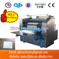 JL-XF Automatic Cosmetic Cotton Pad Machinery