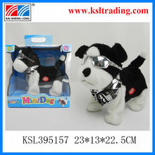 2014 cheap electric walking dog toy for kids