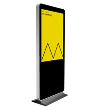 Floor stand android digital signage media player