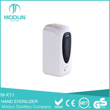 wall mount medical laboratory equipment autoclave sterilizer portable sterilizers automatic hand sterilizer soap dispenser