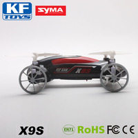 2016 NEw and Hot syma x9s runing and flying 4CH rc Quadcopter rc car drone