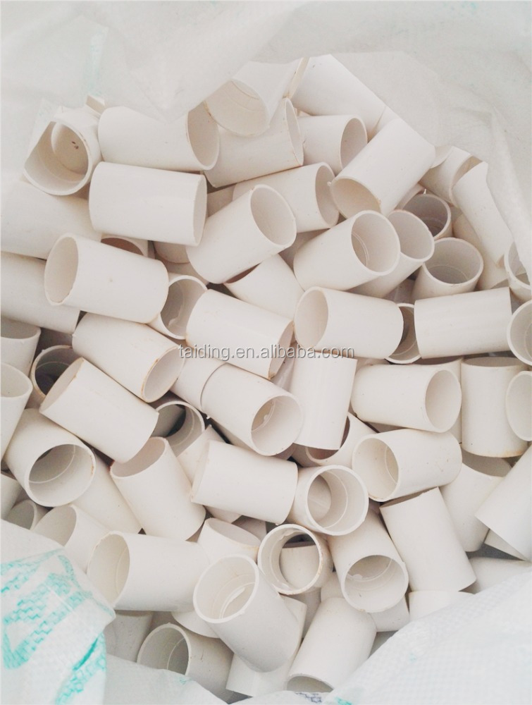 Hot sale/China wholesale electric pvc conduit pipe coupling