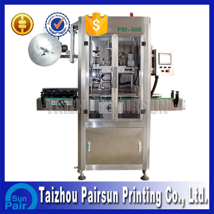 bottle shrink packing machine