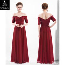 golden shoulder gown for ladies partywearing ceremony gold evening dress malaysia online shopping