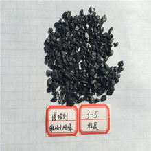 93% F.C.gas calcined anthracite coal for steel foundry