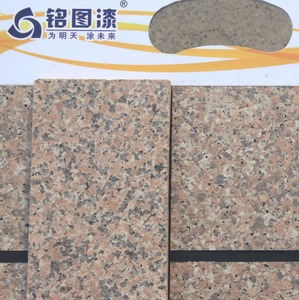 Water based granite wall paint/coating