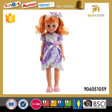 16 inch doll games for girls dress up new toy