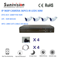 Chinese wholesale 960p bullet camera 1080P POE NVR 4ch wireless nvr kit
