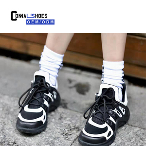Connal Hot Selling High Quality Flyknit Soft soles wholesale fashion kids shoes sneakers