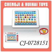 english intelligent toy y-pad learning toy