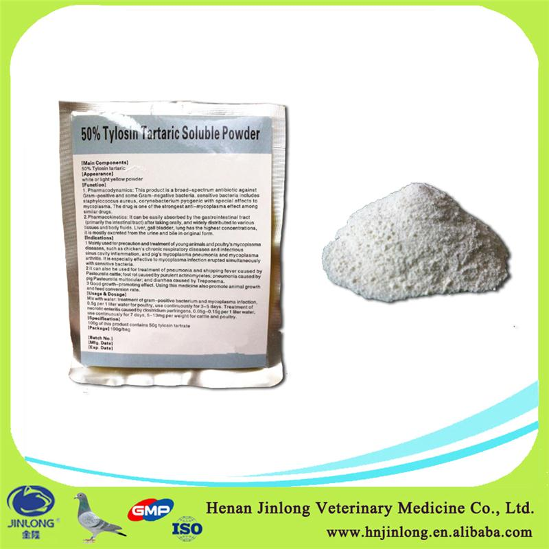 Pigeon Products for Pigeon Racing Medicine Tylosin Tartrate Powder