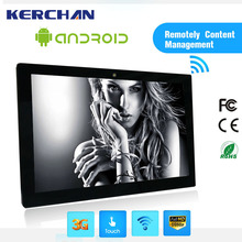Android 15.6 inch ipad style display/touch screen kiosk/wireless lcd advertising display