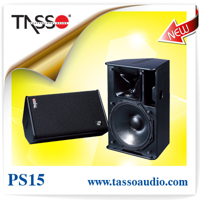 china supplier Best professional DSP Audio PS15 series