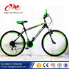 full suspension mountain bike,carbon fiber mountain bike,mountain bike prices