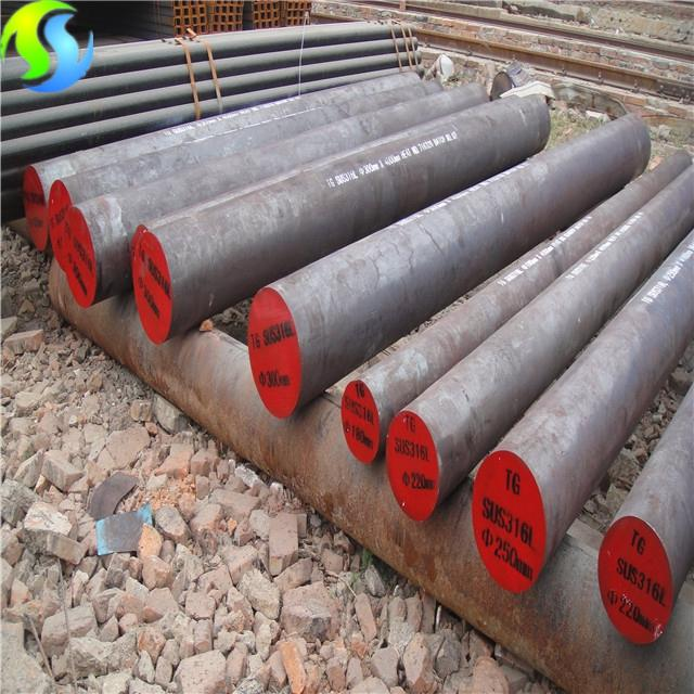 ASTM A276 317 Stainless steel round rod