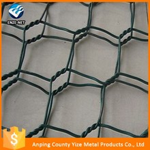 New design low price small hole lowest price chicken wire mesh