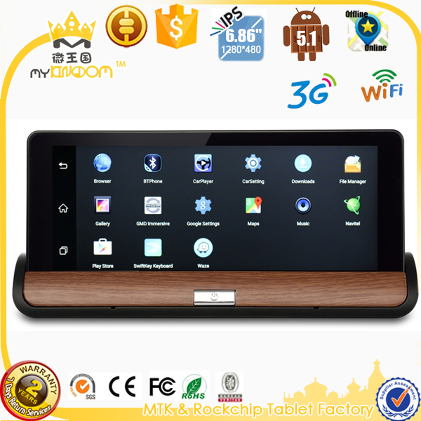 7 inch HD Car GPS Navigator Android 4.4 Built-in DVR 1080P 1GB 16GB MP3 FM Music Bluetooth WIFI Car Black Box free maps