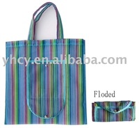 New fashion nylon shopping bag