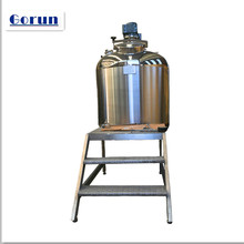 50L SS Cream/body Lotion/facial Cream Vacuum Emulsify Mixer tank