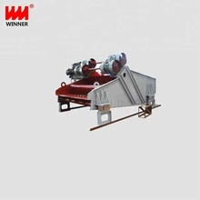 High frequency coal slime vibration dewatering screen manufacturer