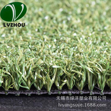 artificial grass for golf