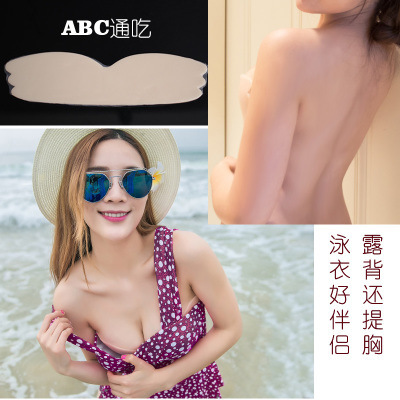 New Angel Wings One-piece For Wedding Dress Reusable Strapless Self Adhesive Invisible Push-up Sexy Nubra Silicone Bra