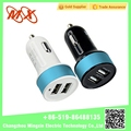 5v 2.1a mobile charging high quality dual usb car charger