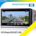 "7"" Car DVD Player support DVR & Rear View Camera DJ7053"