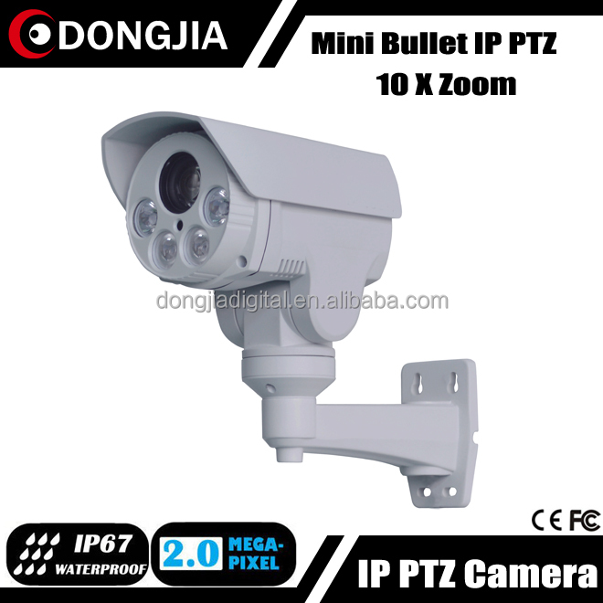 DONGJIA DJ-IPPTZ503-A20 Waterproof 1080P 2MP 10X Optical Zoom Outdoor HD 10X Zoom Camera Webcam