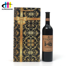 Custom Accept Paper Wine Gift Bags Cheap