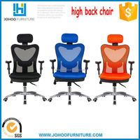 best services lane office chair parts china supplier