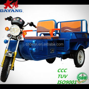 dayang 2015 three wheel electric tricycle