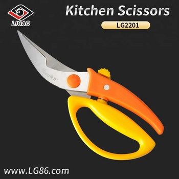 Household stainless steel kitchen scissors with PP handle for cooking