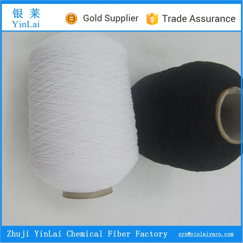 High quality low price nylon knnitting rubber covered yarn