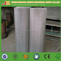 200 micron stainless steel wire mesh