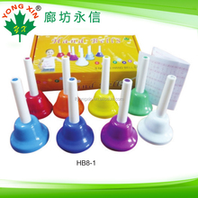 2016 Hot selling 8-tones hand bell for kids and hand bell musical instruments