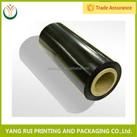 Best quality hotsell ldpe film,pallet wrap plastic film roll,vegetable plastic film roll