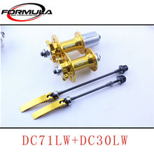 DC71LW+DC30LW formula gold bicycle parts hub cone