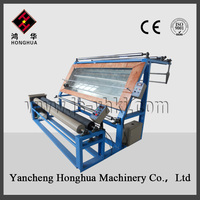 China suppliers wholesale weaving fabric inspection machine