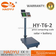 price weighing scales small scale industries machines china