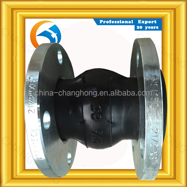 cast iron flanged jis rubber pipe flexible joints for air plumbing