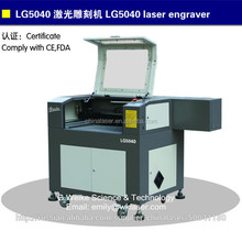 Laser Engraving Application Industry Laser Equipment high quality LG5040 price